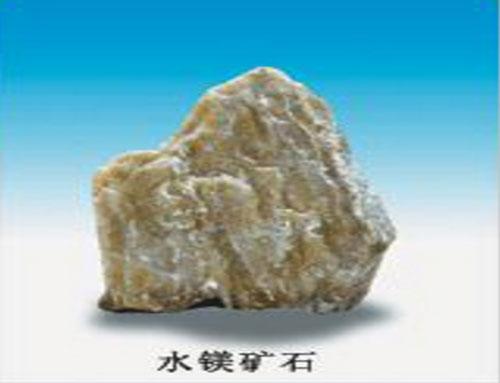 唐山水镁矿石